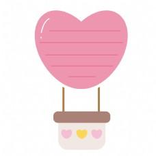 儿童节卡通手绘爱心气球文本框