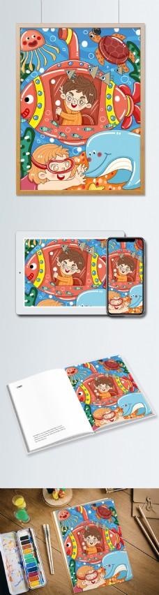 原创卡通世界海洋日梦幻海底冒险儿童插画