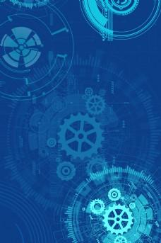 蓝色大气科技齿轮海报