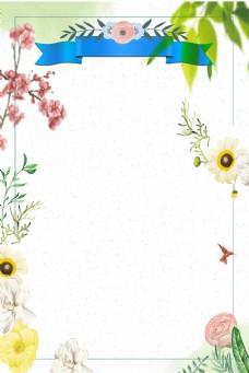 清新淡绿花朵背景图