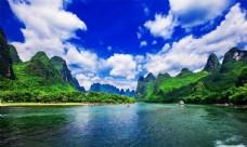 桂林 山水