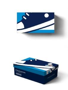 卡通 鞋盒 样机 扁平