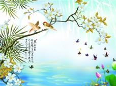 春鸟荷花图