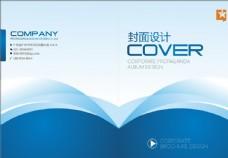 校园封面 蓝色封面 报告封面