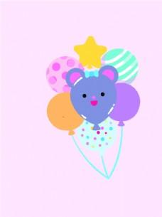 星星 爱心 条纹 熊 气球 表