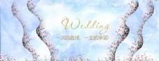 蓝色大理石婚礼