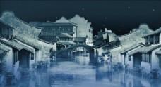 小城雨巷 - 梦里水乡