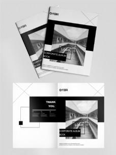 大气企业画册宣传封面
