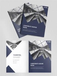 几何企业画册宣传封面