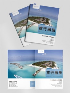 马尔代夫旅游画册