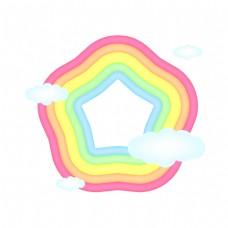 六一儿童节星星彩虹