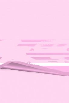 粉色条纹底装饰
