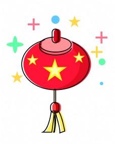 红色星星灯笼
