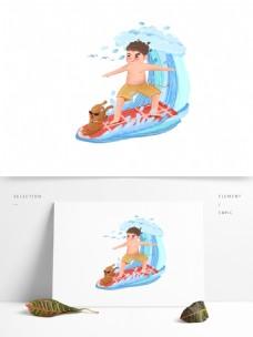 夏季小清新乘凉冲浪