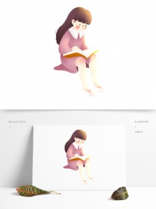 治愈系手绘看书的女孩子