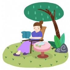夏天绿色扁平风元素喝下午茶看书