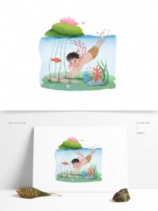 夏季小清新乘凉游泳