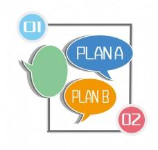 对话图案PPT设计