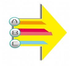 字母箭头PPT设计