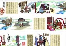 中国四大名陶绘画