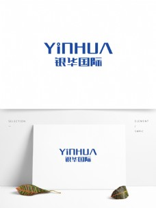 大气国际金融公司企业高档标志字体设计