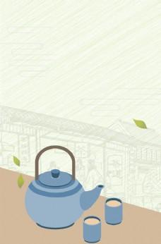 茶文化背景