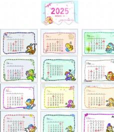 2025年日歷