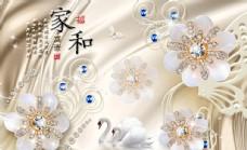 钻石花奢华天鹅珠宝背景墙