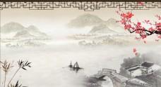中国风动态背景