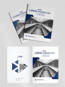 几何简约企业画册宣传封面