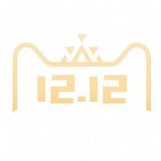 金色创意双十二logo