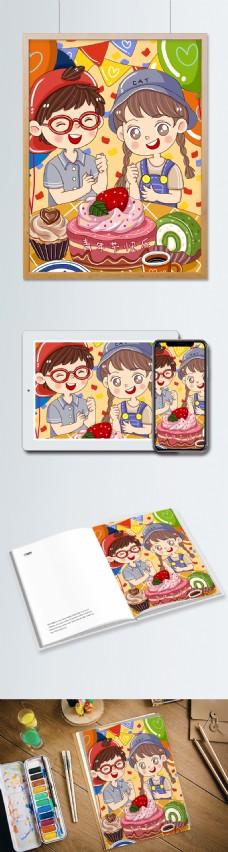 原创卡通青年节青年庆祝节日可爱儿童插画