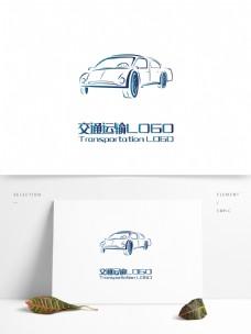 原创创意简约手绘汽车大气交通运输LOGO