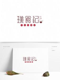 中餐厅餐饮标志LOGO字体设计饭店面条粉
