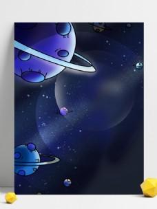 大气彩色星空宇宙插画背景
