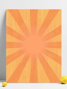 复古风劳动节主题光芒橘黄色纹理背景
