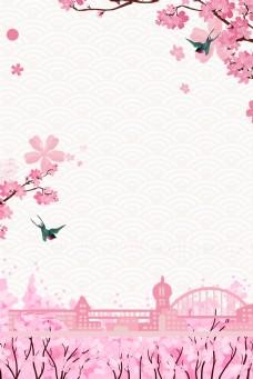 粉色唯美梦幻浪漫花朵背景图