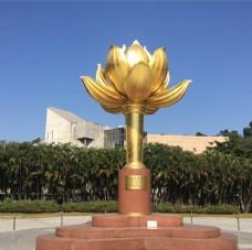 澳门金莲花广场标志