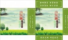 绿色纸巾盒