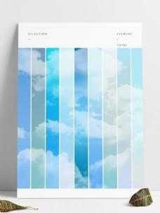 九种天空色渐变预设grd文件