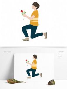 拿花的告白男孩人物元素