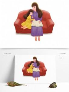 温馨母亲节一起坐在沙发上看书的母女俩设计