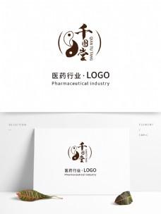 中医药行业LOGO模板中国风古风八卦太极