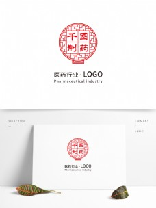 医药行业通用LOGO模版中国风屏风古风