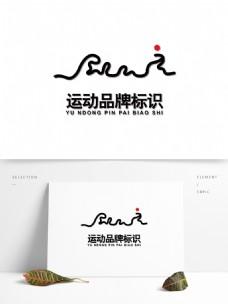 英文运动品牌logo设计