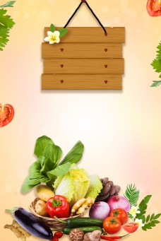 暖色调时令果蔬健康食品