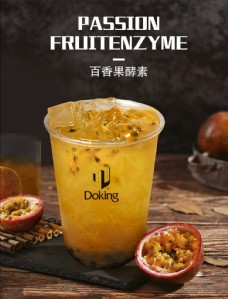 金盾  酵素茶 奶茶 百香果