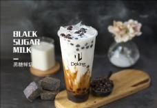 金盾  泰式 奶椰茶 奶茶系列
