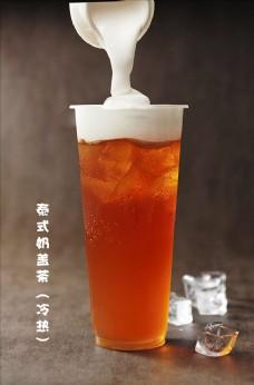金盾  泰式 红拉茶 奶茶系列