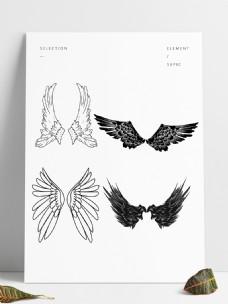 手绘翅膀ps笔刷